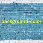 WordPress ブロックの背景色を変更する方法~CSSでの変更方法も