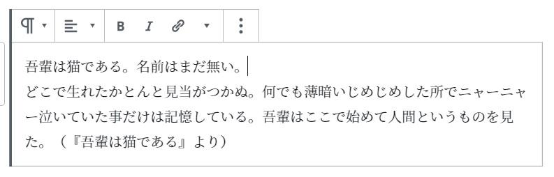 改行(管理画面イメージ)