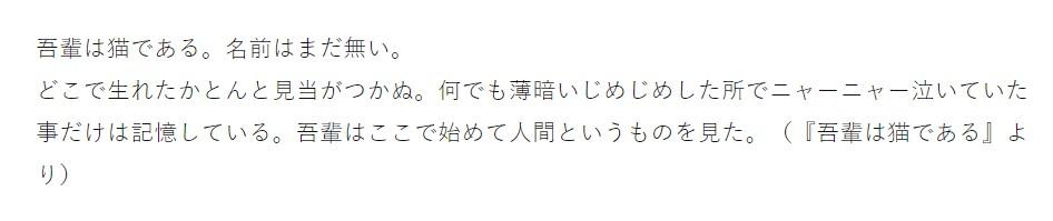 改行(ユーザー画面イメージ)改行(イメージ)