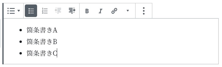 リストブロック 箇条書き例