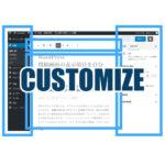 WordPress 投稿画面の表示項目を自分好みにカスタマイズする方法