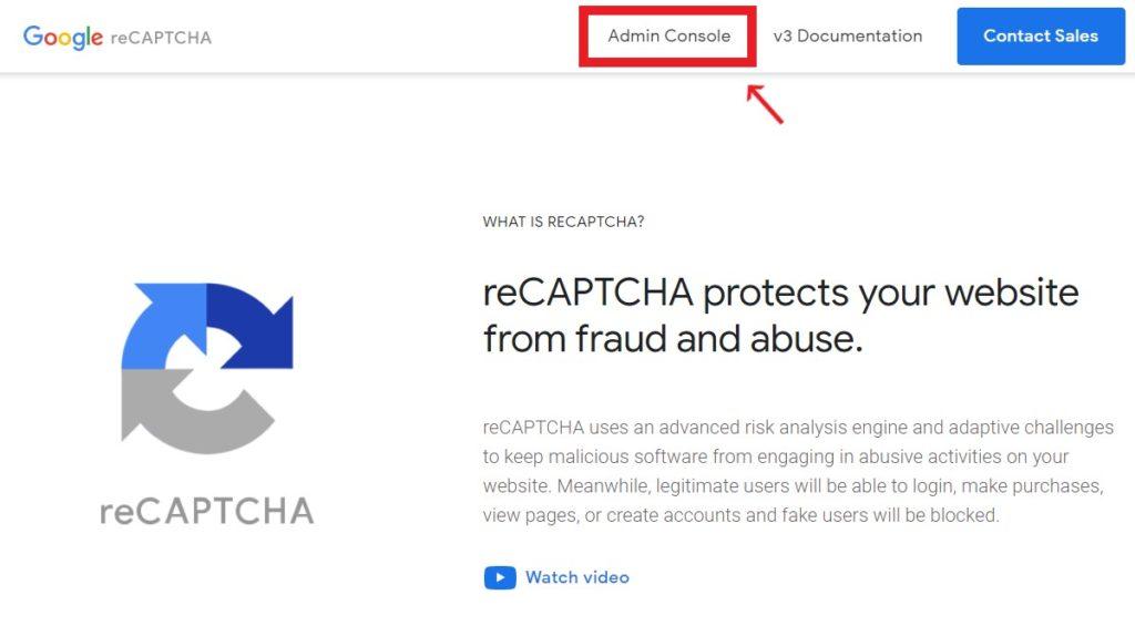 reCAPTCHA登録画面(イメージ)